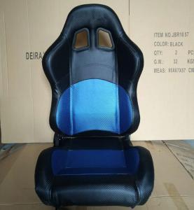 Quality JBR1032 PVC Sport Racing Seats With Adjuster / Slider Car Seats wholesale
