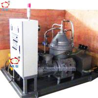 China KYDH Waste Oil Separator , Industrial Disc Stack Centrifuge Centrifugal Mineral on sale