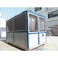 Quality Semi - Hermetic Screw Industrial Low Temp Glycol Chillers -10C Outlet With Shell and Tubes Evaporator wholesale
