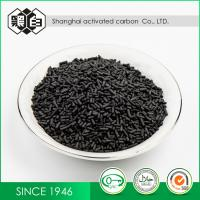 Quality Impregnated Honeycomb Coal Based Activated Carbon For Removing Organic Vapors wholesale