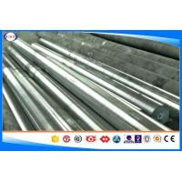 Quality P20+Ni Hot Forged Plastic Mould Steel Bar with Turned Surface, Small MOQ wholesale