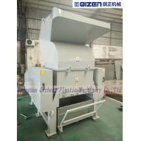 Quality 30HP 22KW Milk Jug Crusher Rubber Grinding Machine For Plastic Product wholesale