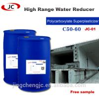 Quality Early Strength And Water Reducer Concrete Admixture wholesale