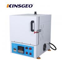 Quality 380V 10KW 610×580×720mm 1200 Degree Heat Treatment Electric Muffle Furnace wholesale