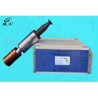Quality 20 KHz Industrial Ultrasonic Metal Welding Machine High Frequency For Machine Tools , Hardware Parts wholesale