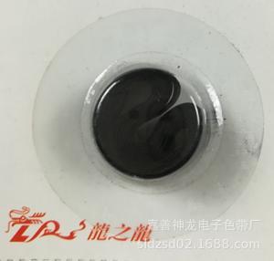 Quality Compatible Replace Tape For Panasonic KXP1121 1151 1180 1900 1124 2124 110 150 (1.6m) wholesale