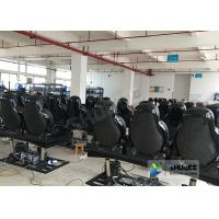 Quality Entertaining Motion Simulator Movie 3D Film Theater 4D 5D 6D 7D Cinema System wholesale