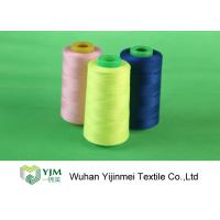 Quality Small Cone 3000M 5000M 100% Virgin Spun Polyester Sewing Thread 40/2 42/2 50/2 wholesale