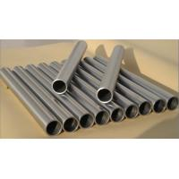 Quality 1-17mm Molybdenum Rhenium Alloy Tubing High Purity Superalloy Sliver White wholesale