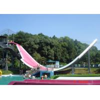 China Exciting Theme Park Fiberglass Pool Slide With 12 Months Warranty on sale