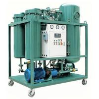 China Water oil separator, oil purifier machine,oil treatment equipment on sale