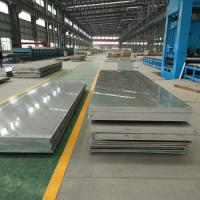 Quality High Quality 6061 5052 7075 6063 Aluminum Plate 12mm Thick for Mask Machine wholesale