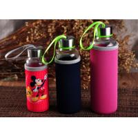 Quality Handmade Borosilicate Clear Portable Outdoor Pyrex Glass Sport Water Bottle 270ML wholesale