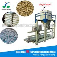 Quality single head feed bag weighing filling equipment wholesale