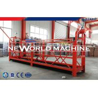 Cheap 500 - 1000Kg Gear Personnel hoist Electric Motor facade cleaning equipment for sale