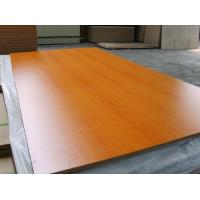 China High quality plain MDF/Mositure MDF/melamine MDF on sale