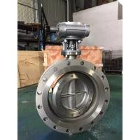 China API609 Large Size Flanged Triple Offset double Butterfly Valve,Stainless Steel Flanged Triple Offset Butterfly Valve on sale