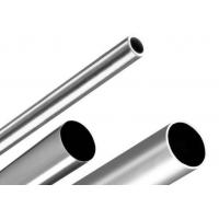 Quality Alloy Silver Anodized Industrial Aluminium Profiles Round Tube Customized Shape wholesale