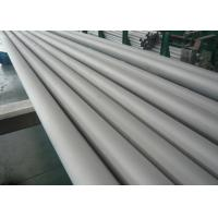 China 5 / 6 / 8 Inch Cold Drawn Seamless Steel Tube , DN65 SCH40s TP316 / 316L 50mm Stainless Steel Tube on sale