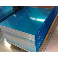 Quality Durable 2024 Aluminum Plate Good Cutting Performance For Propeller Components wholesale