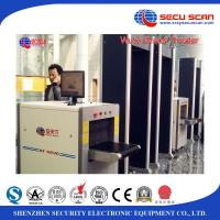 China Airport Baggage X Ray Scanning Machine offer reliability systems on sale