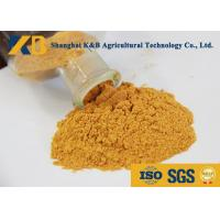 Quality Yellow Color Fish Meal Powder 4.5% Max Salt And Sand Animal Protein wholesale