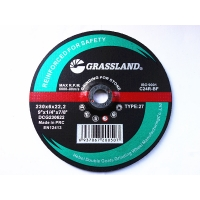 Quality Stone Masonry 230mm 9 Inch Angle Grinder Cutting Disc wholesale