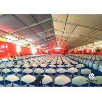 Buy cheap Custom Aluminium Frame Tent With Decoration For Meeting Commercial Activities from wholesalers
