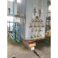 Quality 150m3/h Oxygen Plant Professional Skid Mounted 99.6% Air Separation Plant With LOX Pump wholesale