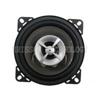 Quality 4inch 86dB 20w 2 way coaxial car speaker pp cone with cloth edge wholesale