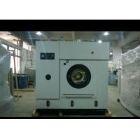 Quality Commercial Dry Cleaning Equipment Single Door Hydrocarbon Automatic Dry Cleaning Machine wholesale