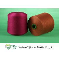 Quality Dyed spun yarn with high tenacity and knotless wholesale
