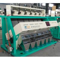 China Coffee Bean Color Sorter Machine,color and shape sorting at the same time,high sorting accuracy on sale