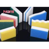 Buy cheap Multicolor Cleaning Magic Sponge Cleaning Pad Eraser Scrub Kitchen SGS Approval from wholesalers
