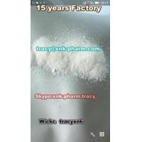 China Pure 5F-ADB from China origin end lab  98% pure with guaranteed delivery on sale
