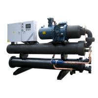 Buy cheap -15/-25/-35 Degree C Low Temperature Glycol Water Screw Chiller from wholesalers