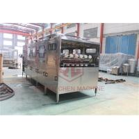 Buy cheap Semi-automatic Multi Step Bottle Washing Filling Capping Machine from wholesalers