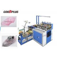 China Automatic Surgeon HDPE LDPE Shoe Cover Making Machine with Ultrasonic sealing on sale