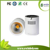 Quality Difference size surface mounted downlight led 20w/30w/40w/50w 90ra wholesale