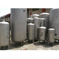 Quality 232psi Pressure Horizontal Air Compressor Tank , Water / Gas / Propane Storage Tanks wholesale