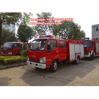 Quality 3.5ton ISUZU water tank fire truck Philippines wholesale