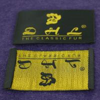 Quality Brand Name Clothing Woven Label / Woven Neck Labels Sewing In The Garment wholesale