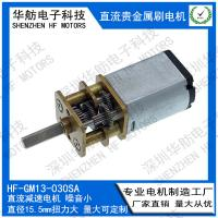 Quality GM13-030SA8300115 Small DC Gear Motor Low Noise Advertisement Equipment Usage wholesale