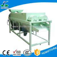 Quality cash commodity clean up the dust large grain polishing machine wholesale