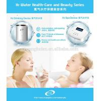 Quality Healthy Bathing Hydrogen Water Ionizer , Facial Equipment For Home Use wholesale