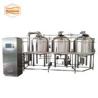 Quality 300l 500l 800l 1000l equipment for beer plant micro brewery machine wholesale
