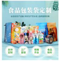China Nylon / LLDPE Paper Plastic Packaging Bags Three Sides Sealed Pouch on sale