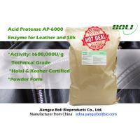 Quality High Concentration Acid Proteolytic Enzymes 600,000 U/g Powder wholesale