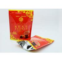 Quality Laminated Plastic Foil Stand Zipper Tea Food Packaging Bag Gravure Printing wholesale