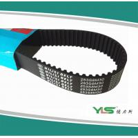 Quality Automotive Rubber, Heat Resistant, Metric Car Timing Belt 253S8M30 for Audi, Skoda, VW wholesale